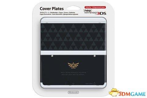 买买买的节奏 任天堂10款超萌新3DS背板正式上架