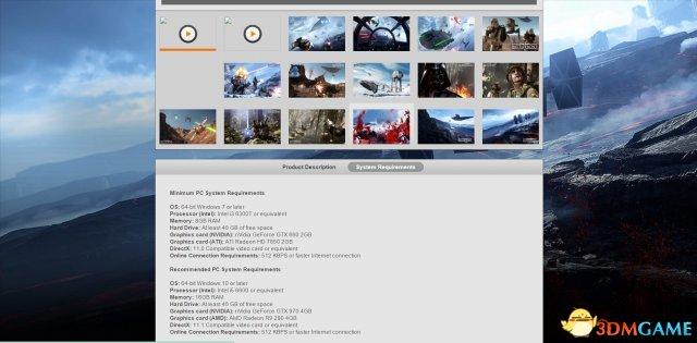 星球战役,Origin集团Genesis连串台机配备4