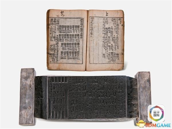 韩国成功申遗儒家典籍雕板 意在保护文物传承思想