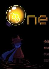 一次机会 简体中文免安装版