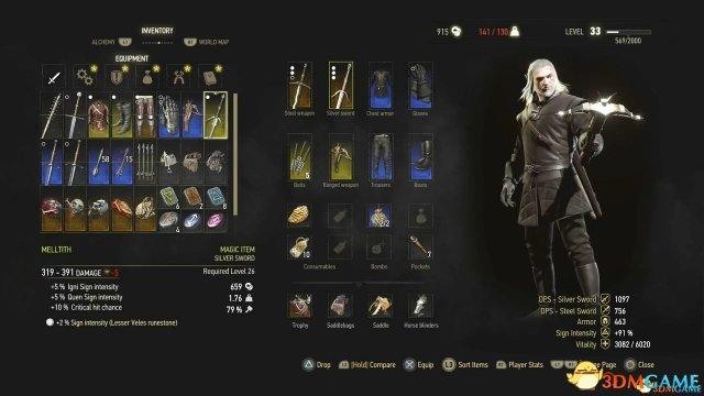 巫师3新月护甲位置