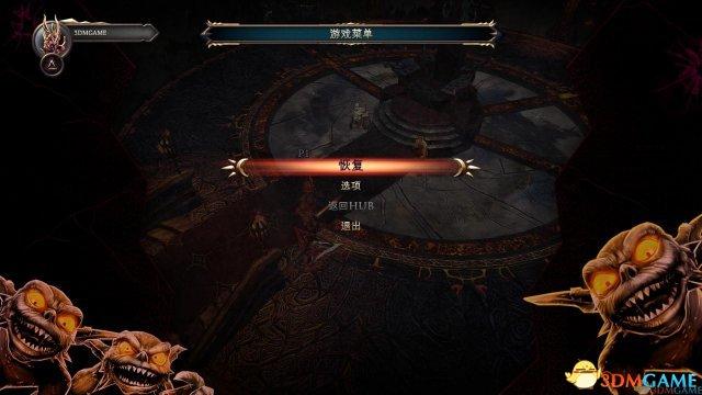 霸王:邪恶联盟