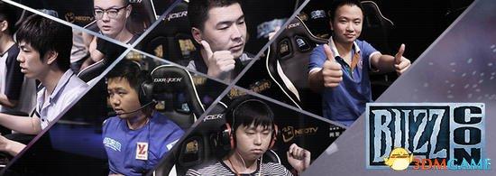 目标世界冠军!中国代表队出征暴雪嘉年华锦标赛