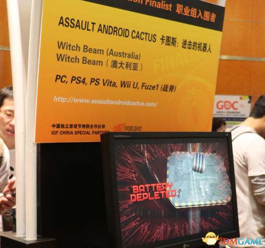 战斧主机首款游戏:来自澳洲独立游戏《卡图斯》