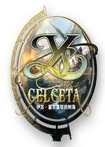 伊苏:塞尔塞塔的树海 官方简体中文版