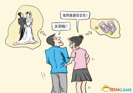 万宁女子与男友同居30年没领证 男友变心人财两空