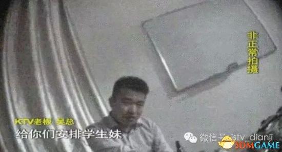 南京一学校KTV对外开放营业 老板称有女学生三陪