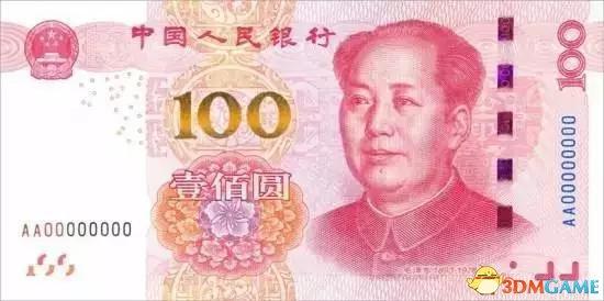 新版百元下月发行 图文盘点历代100元人民币特征