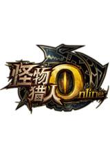 http://www.3dmgame.com/games/mhol/