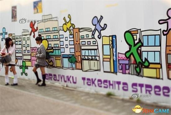 """联合国特使:大约13%日本女中学生从事所谓""""援交"""""""