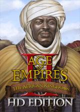 帝国时代2:非洲王国