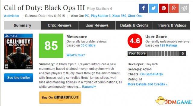 《使命召唤12》惨遭玩家4.6分差评 不少玩家给0分