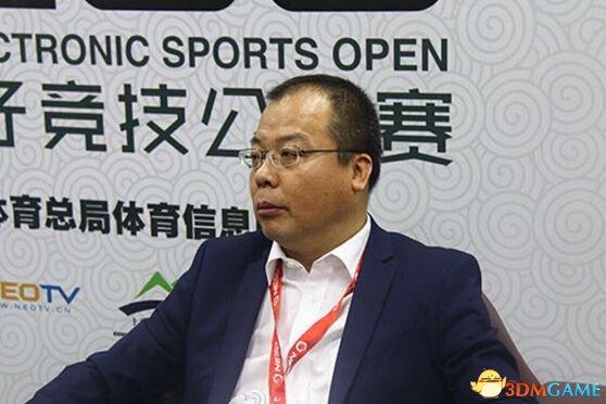 <b>体育总局领导发话:中国电竞与韩国相比差距较大</b>