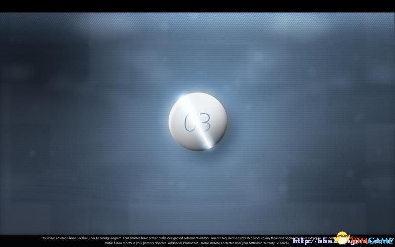 纪元2205 图文全教程攻略 游戏系统全解析
