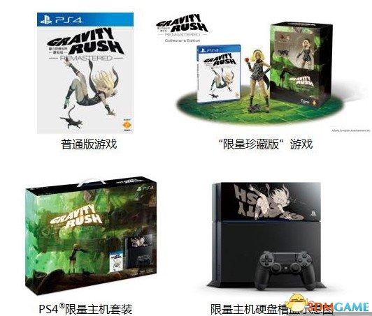《重力眩晕:重制版》PS4国行简中版12月10日上市
