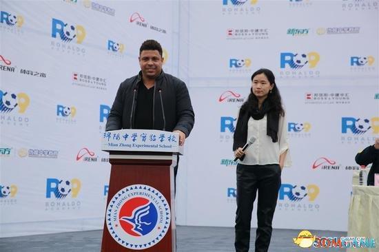 罗纳尔多计划在华开足校:为中国问鼎世界杯做贡献