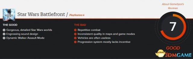 《星球大战:前线》GameSpot 7分 纯粹一场画面秀