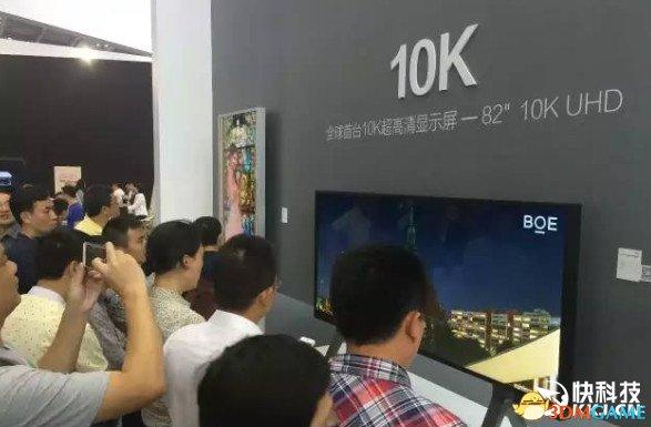 日韩侧目!京东方展示全球首款10K屏幕10240×4320