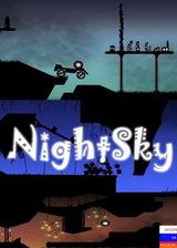 夜空 英文免安装版
