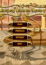 麻将博物馆之谜 英文硬盘版