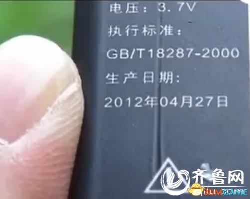 女子吃火锅从锅里捞出手机电池 欲看监控遭拒绝