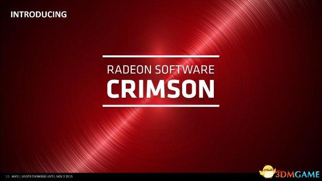 AMD发布新驱动Radeon Crimson 游戏性能提升20%