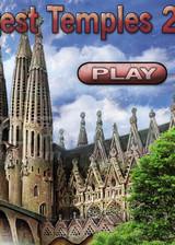 世界最强寺庙麻将2 英文硬盘版
