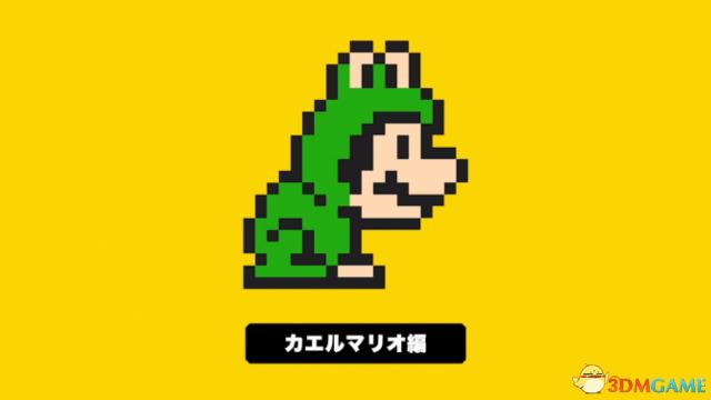 永利皇宫彩票:化身蛙里奥,或许能运行8位NES游