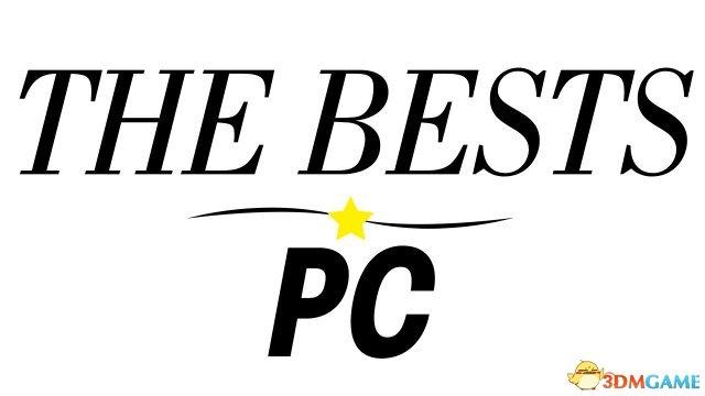 个个都是精品!外媒Kotaku评出12大PC游戏佳作