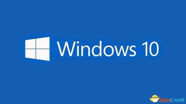 微软Win10再曝内幕,诸位注意