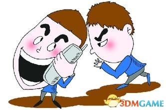 男子偷窃手机后反遭失主抢劫 不堪失主威胁报警