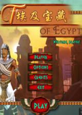 埃及宝藏 英文硬盘版