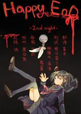 快乐到死2:挫折与杀意 简体中文免安装版