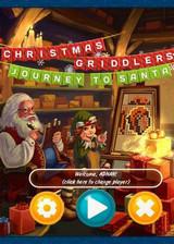 圣诞数图:寻找圣诞老人之旅 英文硬盘版