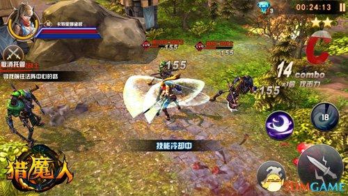 ARPG《猎魔人》今日测试!暗黑魔幻团战即将打响