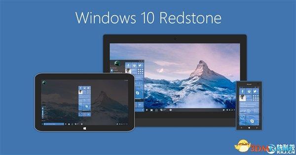 """<b>""""Windows 10.1""""发布日期曝光:急速 明年2月发布</b>"""
