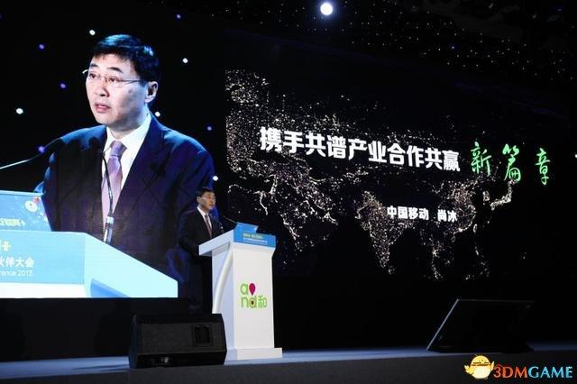 中国移动董事长尚冰:手机资费相比去年下降43%