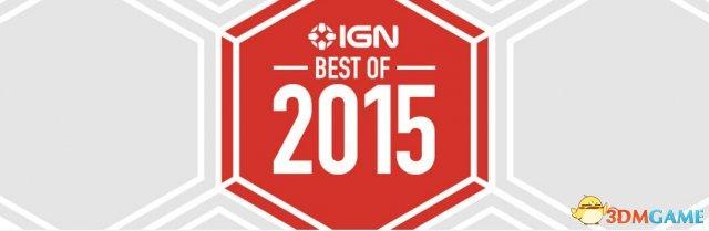 <b>2019年IGN最佳游戏来了!各平台各类型提名公布</b>