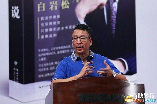 白岩松表示PC会比电视死得早 搜狐张朝阳很是赞同