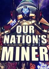 我们的帝国矿工 英文镜像版