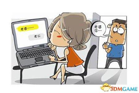 <b>山东一女子网聊出轨 伙同情夫欲给丈夫下药后捂死</b>