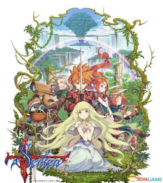 GB传说《圣剑经典求生之路2多人游戏秘籍:最终幻想v传说》于12月24日图片