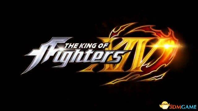经典游戏复活 SNK称《拳皇14》登陆PS4因用户太多