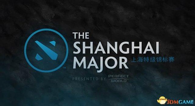 《DOTA2》上海特锦赛受邀战队公布 中国能否夺冠