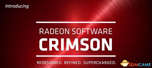 更新!AMD Crimson全新驱动新年首发连杀29个Bug