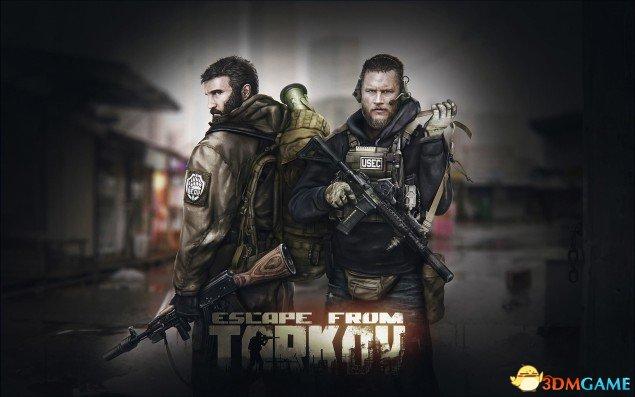 《逃离塔科夫》专注PC家用机靠后 配置需求公布