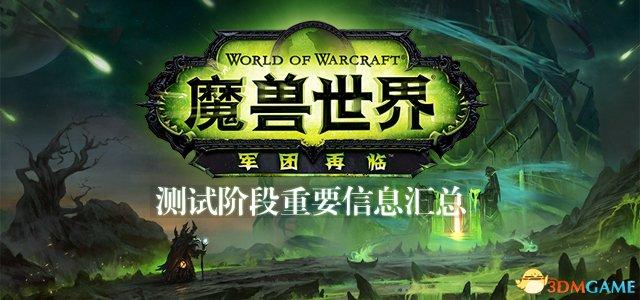 黑龙江11选5风剑与堕落灰烬使者加入,与玩家谈