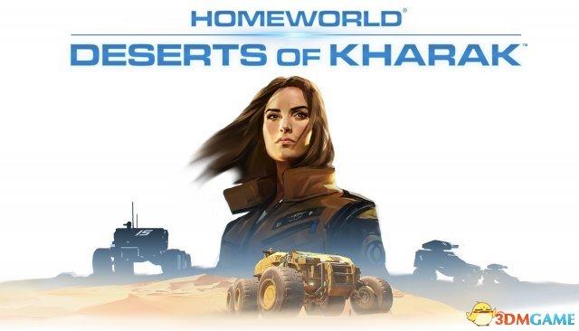 《家园:卡拉克沙漠》视频 最终使命还是救赎人类