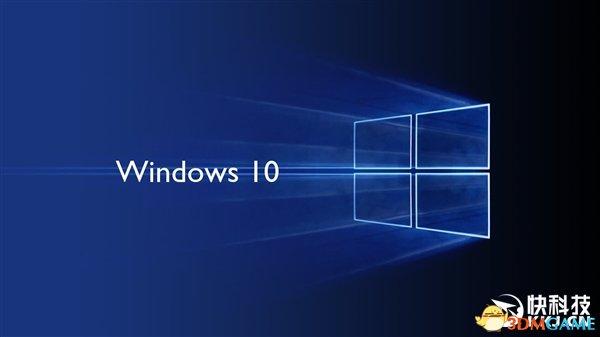 大变革!微软:新CPU必须用Win10才能获得支持
