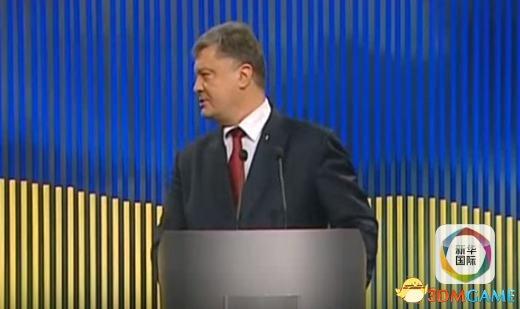 乌克兰总统记者会上忘记母语单词 用俄语求助助手